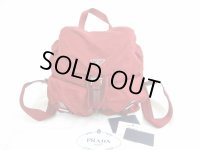 PRADA Nylon CHERRY Red Backpack Bag Purse #5176