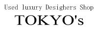 Authentic Brand Shop TOKYO's