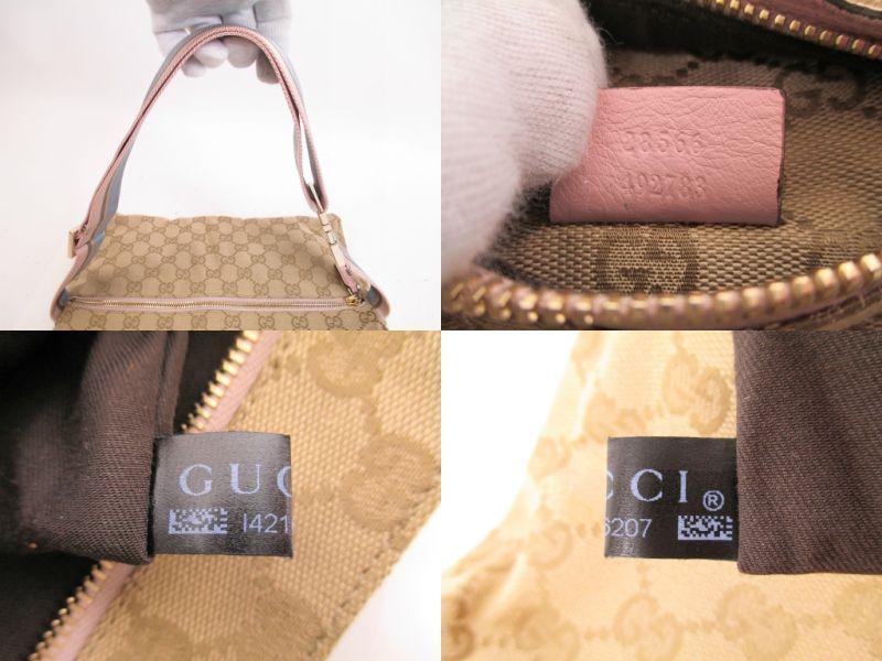 GUCCI GG Canvas Brown&Pink Fanny&Waist Packs Belt Bag ...