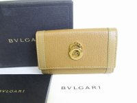 BVLGARI Brown Leather 6 Pics Key Cases #8317