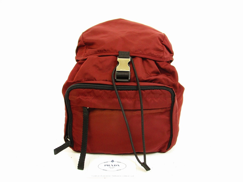 f693ab5f08 ... best prada nylon bordeaux backpack bag purse made in italy 4720 271007  4720 5905d 50509 ...