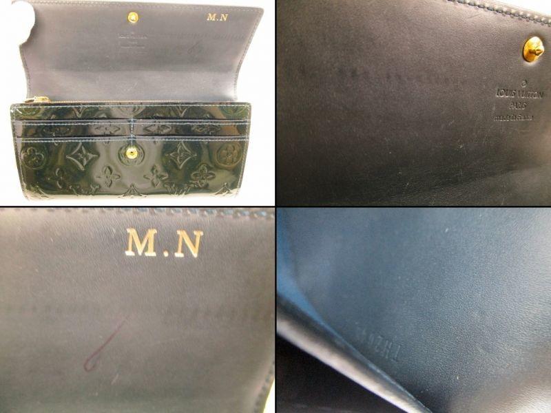 6a8853fc440d LOUIS VUITTON Vernis Patent Leather Deep Green Wallet Purse Sarah  5737   280817-5737