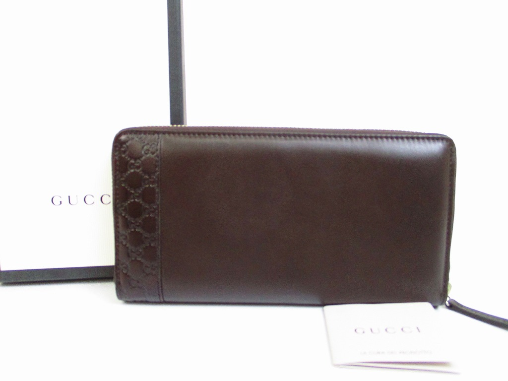 2c7802dcffb Guccissima Leather Wallet - Best Photo Wallet Justiceforkenny.Org